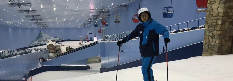 Indoor Snow Centre China